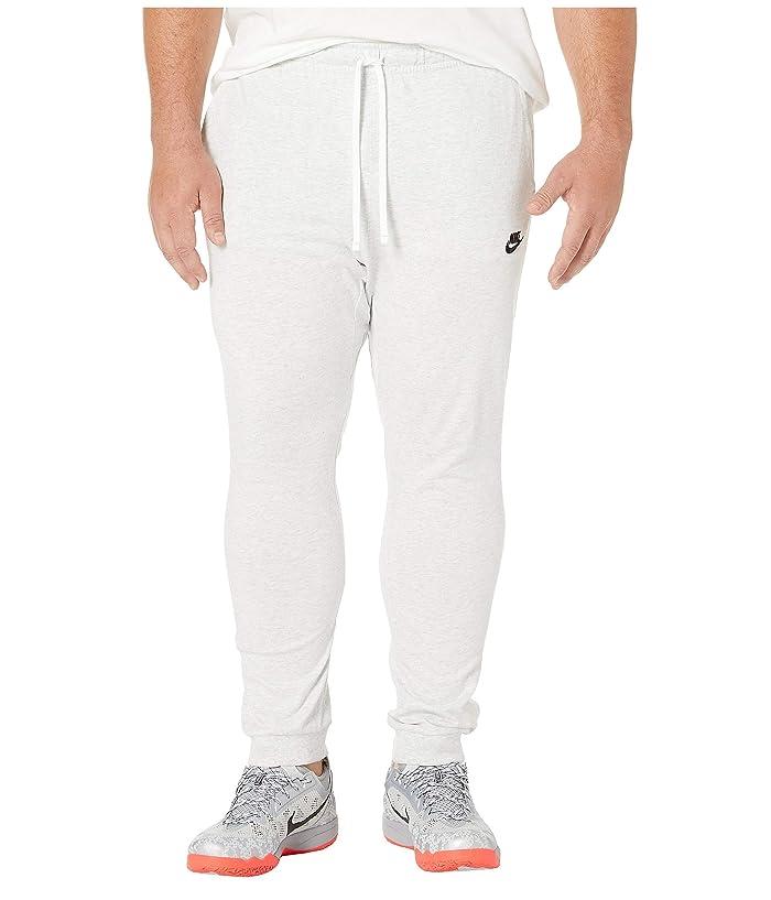 f2f2d6813b2bf Club Jersey Jogger Pant