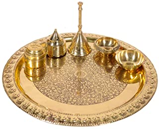 SkyWalk Handmade Brass Puja Thali with Flower Embossed Design, Brass Pooja Plate, Religious Spiritual Item, Home Temple, 1...