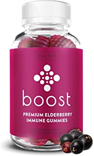 Boost Premium Elderberry Gummies w/ Zinc & Vitamin C for Adults and Kids 60ct | Non-GMO Vegan Elderberry Herbal Supplements for Immune Support