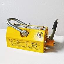 INTBUYING 1000KG Steel Magnetic Lifter Heavy Duty Crane Hoist Neodymium Magnet