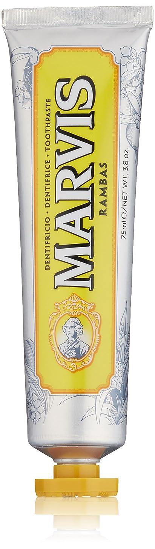 フラスコソブリケット悲しいことにMARVIS(マービス) ワンダーズオブザワールド ランバス (歯みがき粉) 75ml