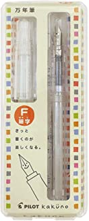 kakuno/万年筆・カクノ F細字【透明ボディ/ノンカラー】 FKA-1SR-NCF