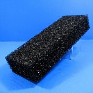 Filter Bio-Sponge 11.8x4.7x2.36 Media Block Foam pads Biochemical Sponge bio