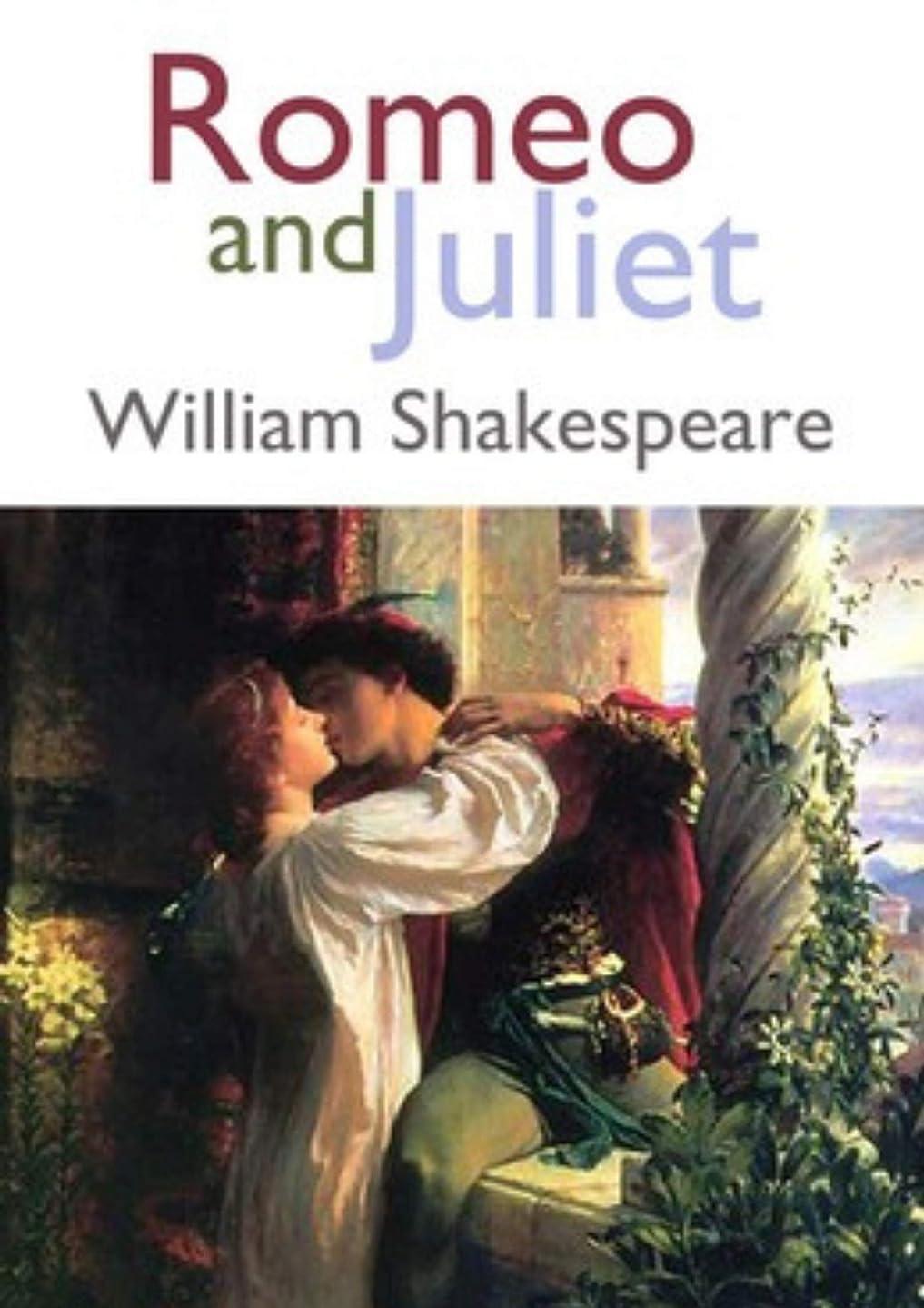 現像連続的テクスチャーRomeo and Juliet (English Edition)
