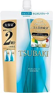 【大容量】資生堂 ツバキ (TSUBAKI) さらさらストレート シャンプー つめかえ用 660mL
