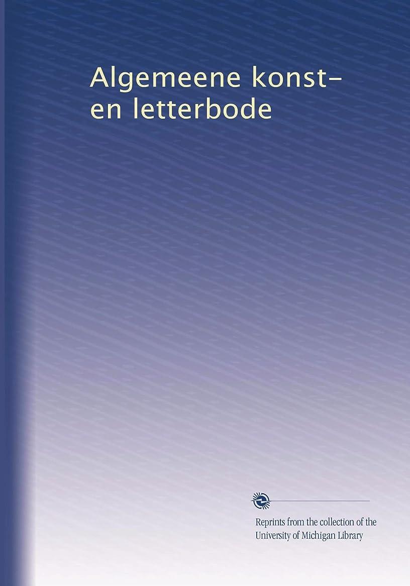 協力するグレークレタAlgemeene konst- en letterbode (Vol.126)