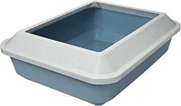 Catit Cat Litter Tray with Rim Marbled White/Foggy Blue [Various Models Available]
