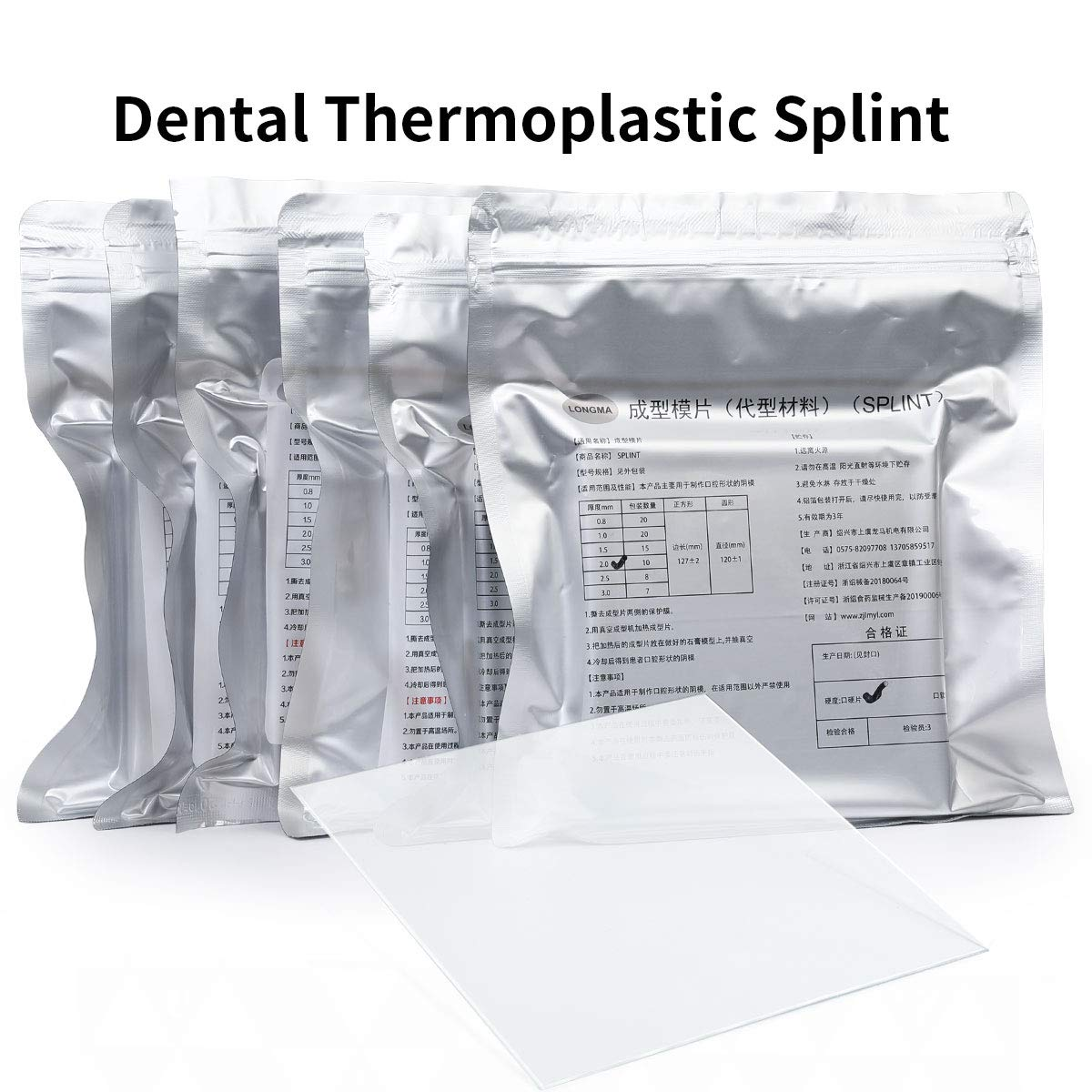 20Sheets 1.0MM Dental Hard Splint Thermoforming Materials for Vacuum Forming Machine 5 x 5