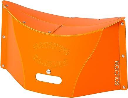 SOLCION 折叠椅 垫子 橙色 高さ20cm PT012