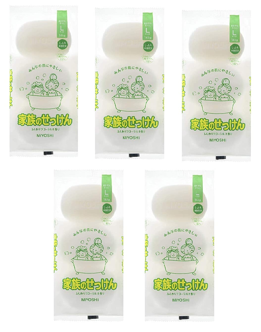 故障中告白する予見する(まとめ買い)ミヨシ石鹸 家族のせっけんN145G×3個入り × 5パック
