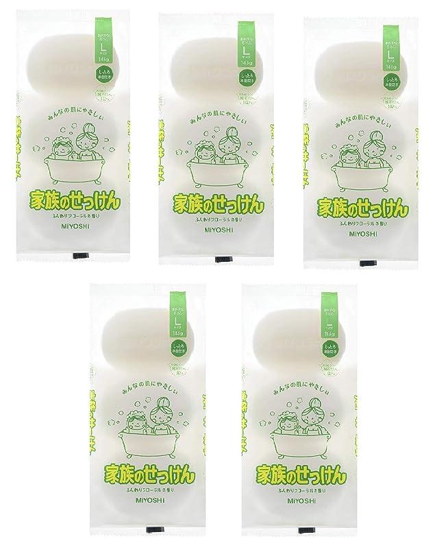 一致でもフレキシブル(まとめ買い)ミヨシ石鹸 家族のせっけんN145G×3個入り × 5パック