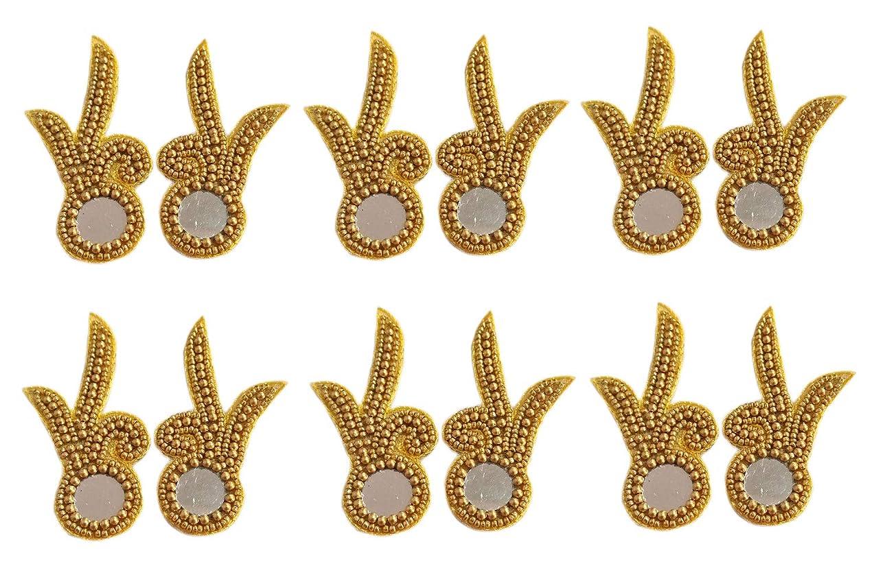 Pack of 12 - Yuktha Eternals Round Shape Mirror with Dusky Skin Beads Design Patches for Lehenga/Blouse/Ethnic Wear/dupattas/Gift Decoration & Craft Works (duskyskin-Mirror)