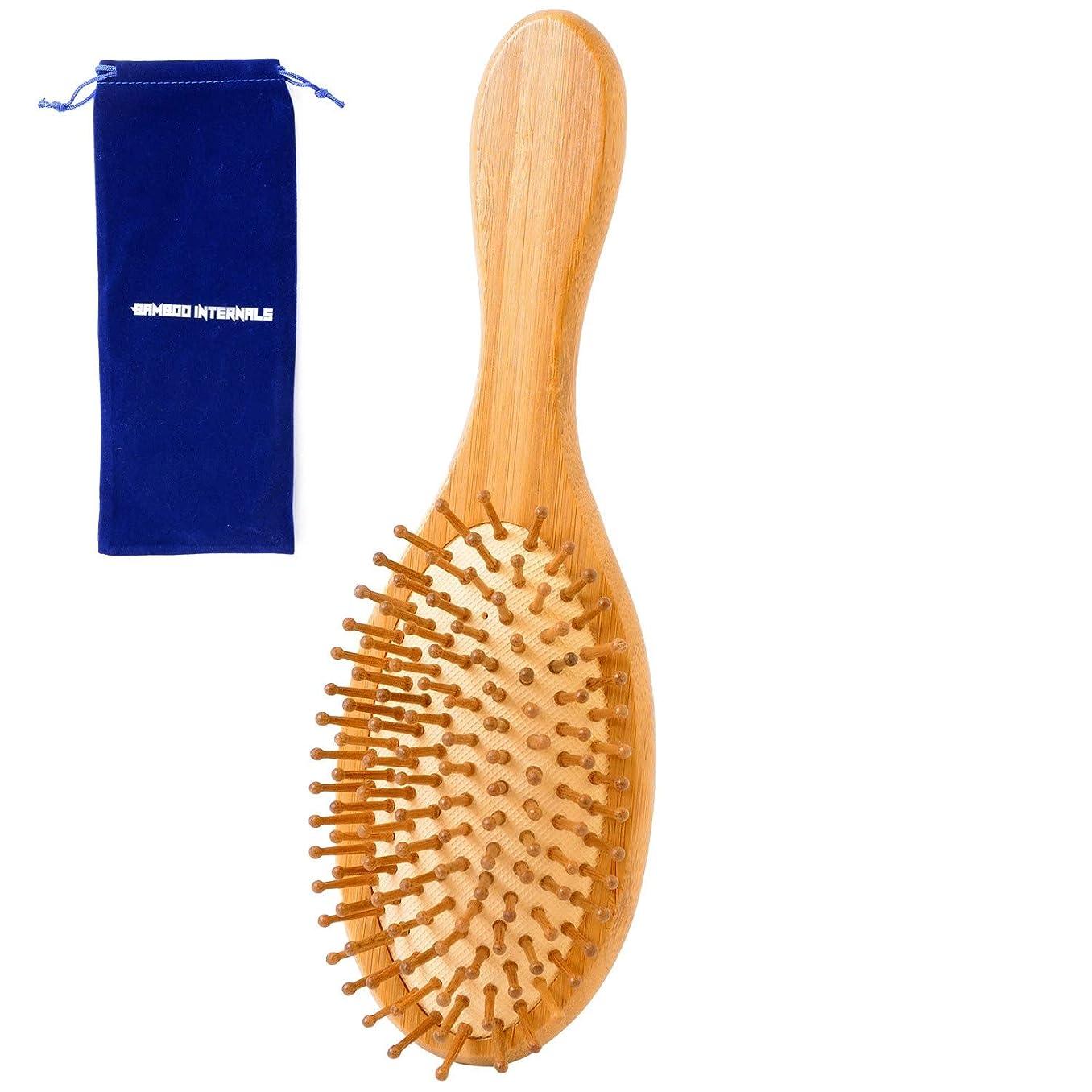 一目はいゴミ《Bamboo Internals》 ヘアブラシ だ円型 クッションブラシ ヘアケア 頭皮マッサージ 血行促進 美髪ケア 天然素材 おしゃれ かわいい 木製 竹製 交換ピン付き 収納袋付き