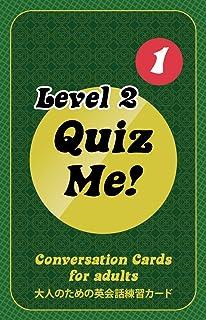 クイズ ミー! 英会話カードゲーム レベル2 パック1 【英語 教材 ゲーム】 Quiz Me! Conversation Cards for Adults - Level 2 Pack 1