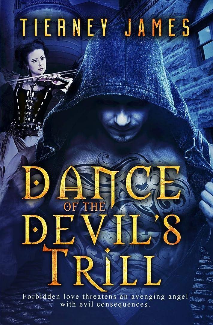 たとえチケット分岐するDance of the Devil's Trill