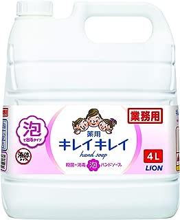 【業務用 大容量】キレイキレイ 薬用 泡ハンドソープ シトラスフルーティの香り 液体 単品 4L(医薬部外品)