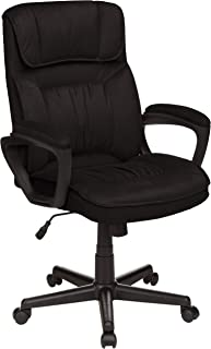 Amazon Basics Classic Office Desk Computer Chair - Adjustable, Swiveling, Ultra-Soft Microfiber - Black, Lumbar Support