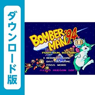 ボンバーマン '94 [WiiUで遊べるPCエンジンソフト][オンラインコード]
