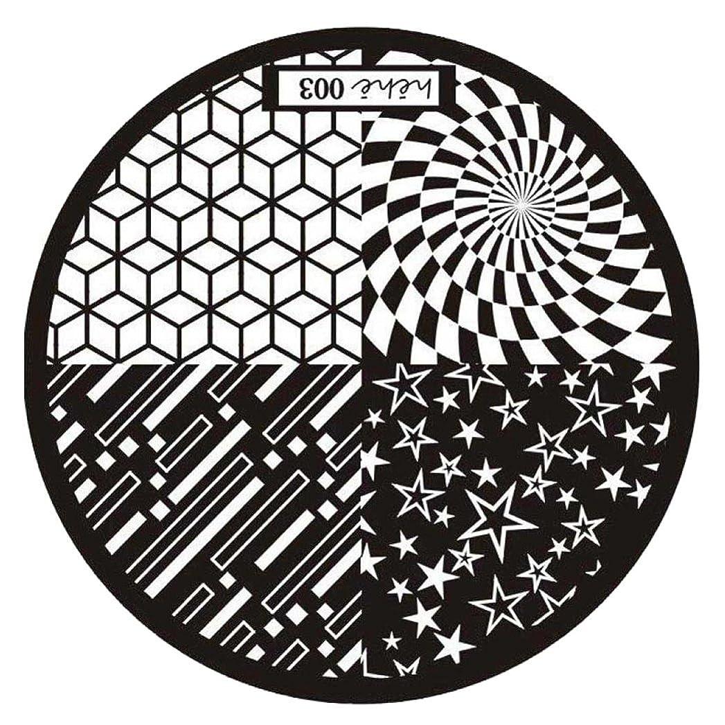 しかし献身突破口SODIAL ネイルアートスタンプピクチャープレート マニキュアテンプレート スチールカラー (HEHE-003)