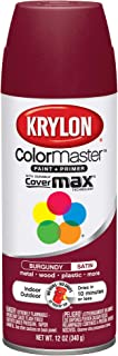 Krylon SW53503 12 oz Satin Burgundy Color Master Enamel Spray Paint, Multicolor