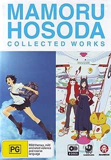 Mamoru Hosoda Collected Works Ookami kodomo no Ame to Yuki / Bakemono no ko / Samâ uôzu / Toki o kakeru shôjo Wolf Children / The NON-USA FORMAT, PAL, Reg.4 Australia