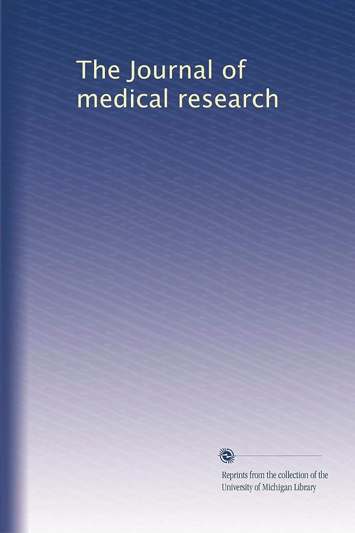 金属生態学国旗The Journal of medical research (Vol.20)