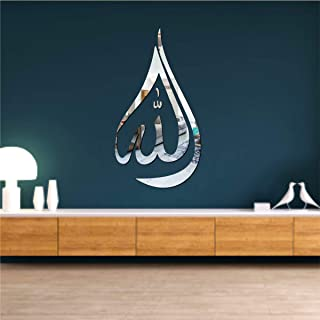 Best Decor Allah Silver Code 1014 Acrylic Mirror 3D Wall Sticker Decoration for Kids Room/Living Room/Bedroom/Office/Home ...
