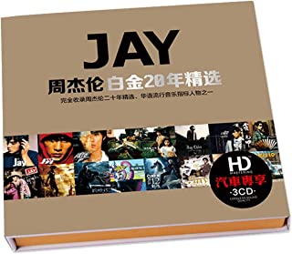 WDFDZSW Jay Chou CD Álbum de CD Presentado Música Popular CD de CD de CD de Coches CD