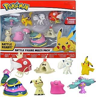 Bandai - Pokémon - Pack de 8 figurines Pikachu : Mimiqui, Vorastérie, Bacabouh, Métamorph, Goupix D'alola, Grotadmorv D'alola & Magicarpe - 80299B / WT97411