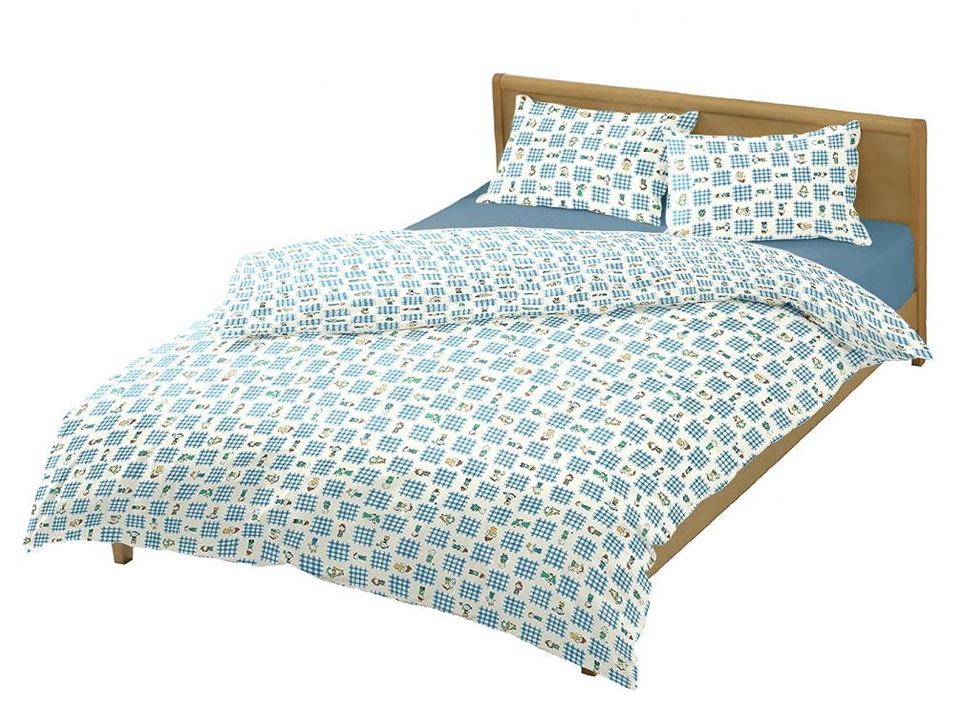 降下平和的自動化岩本繊維 チェックキッズ 枕カバー 43×63 まくらカバー ファスナー式 ブルー