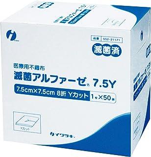 滅菌アルファーゼ7.5Y(8ツ折) 002-21171(1マイX50フクロ)