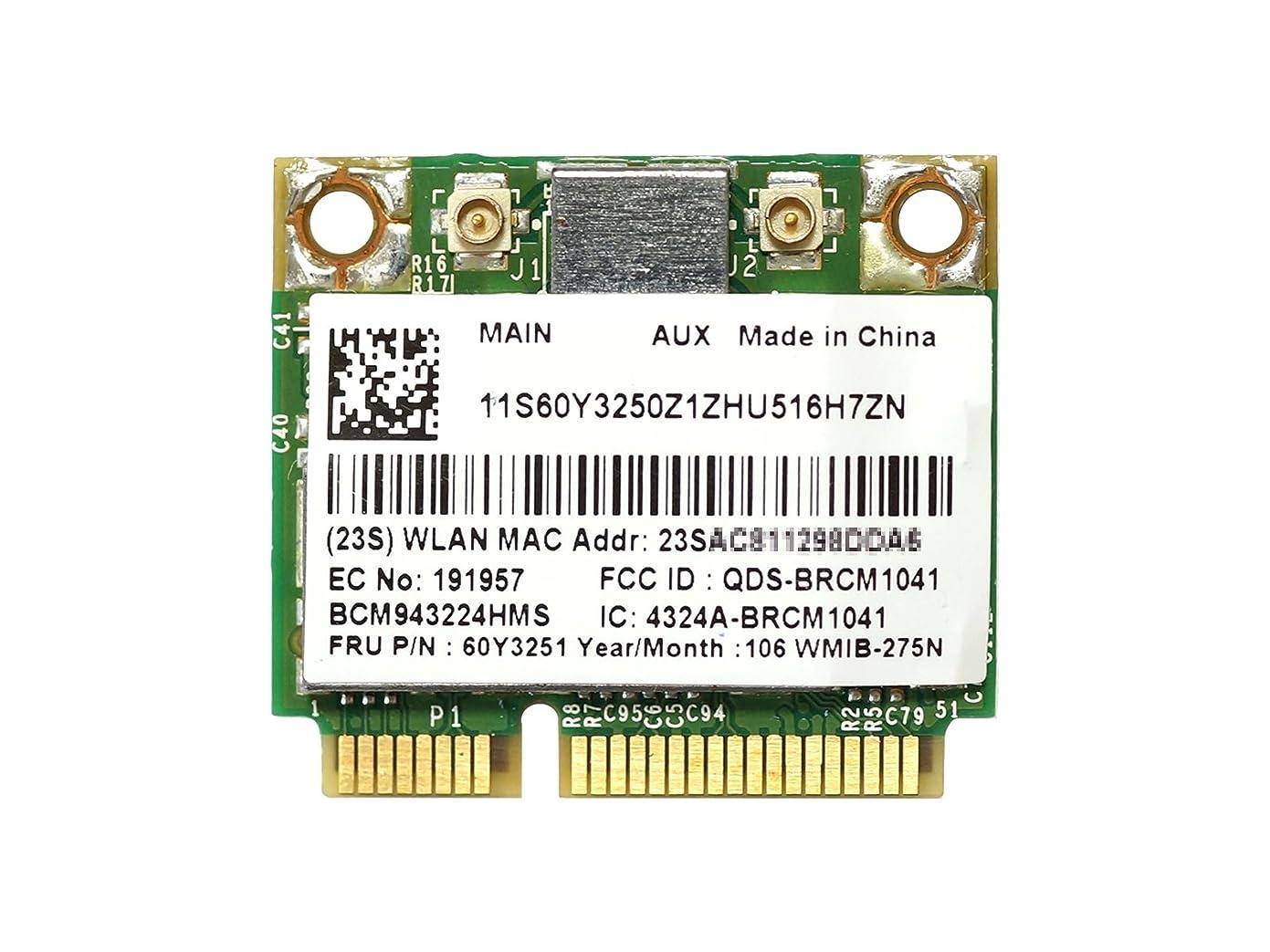 Lenovo 60Y3251 BCM943224HMS BCM43224 デュアルバンド 2.4GHz/5GHz 802.11a/b/g/n 300Mbps 無線LANカード