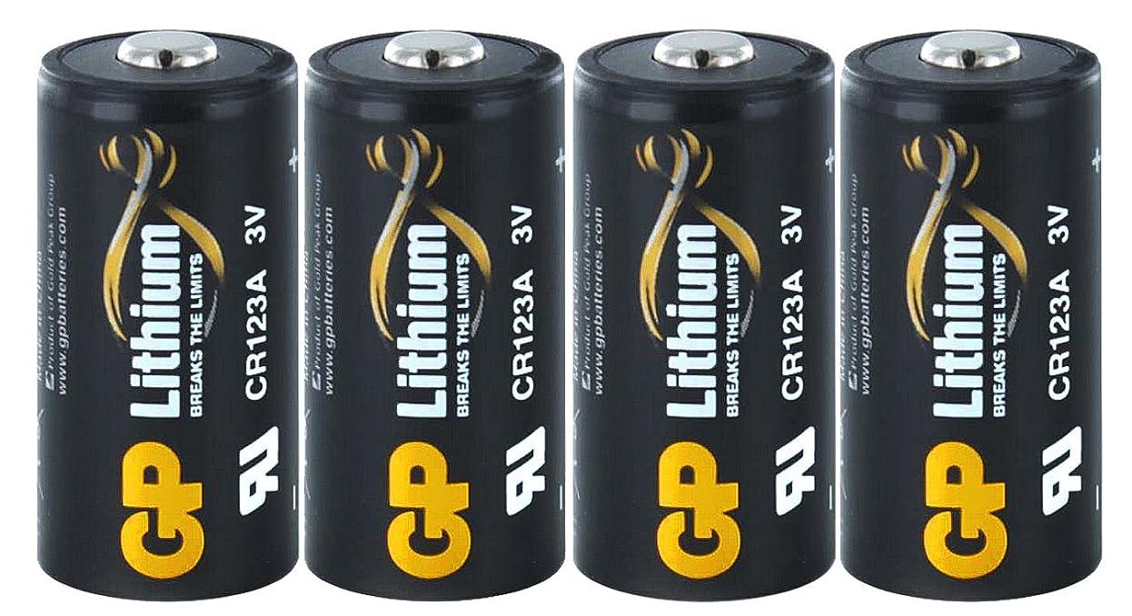 決してかび臭い合併GP CR123A 1500mAh リチウム電池 3V カメラ用 (4本組)