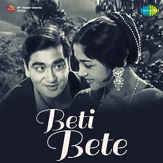 Aaj Kal Mein Dhal Gaya Din (Female Vocals)