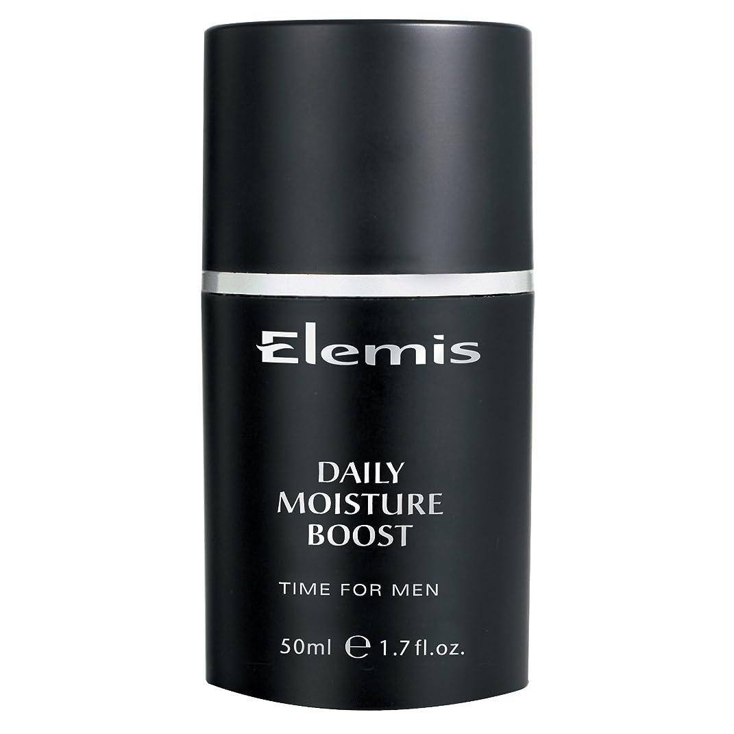 広げる傑作ヤギエレミス毎日の水分ブーストクリーム (Elemis) - Elemis Daily Moisture Boost Cream [並行輸入品]