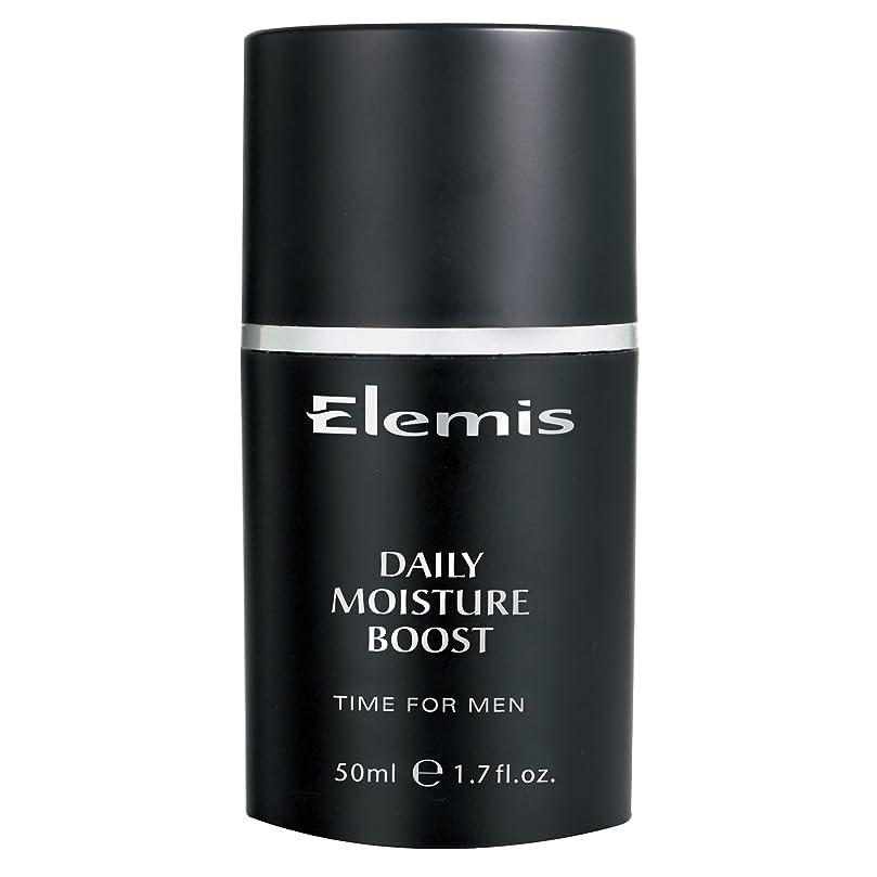 策定するレンジ起きろエレミス毎日の水分ブーストクリーム (Elemis) (x6) - Elemis Daily Moisture Boost Cream (Pack of 6) [並行輸入品]
