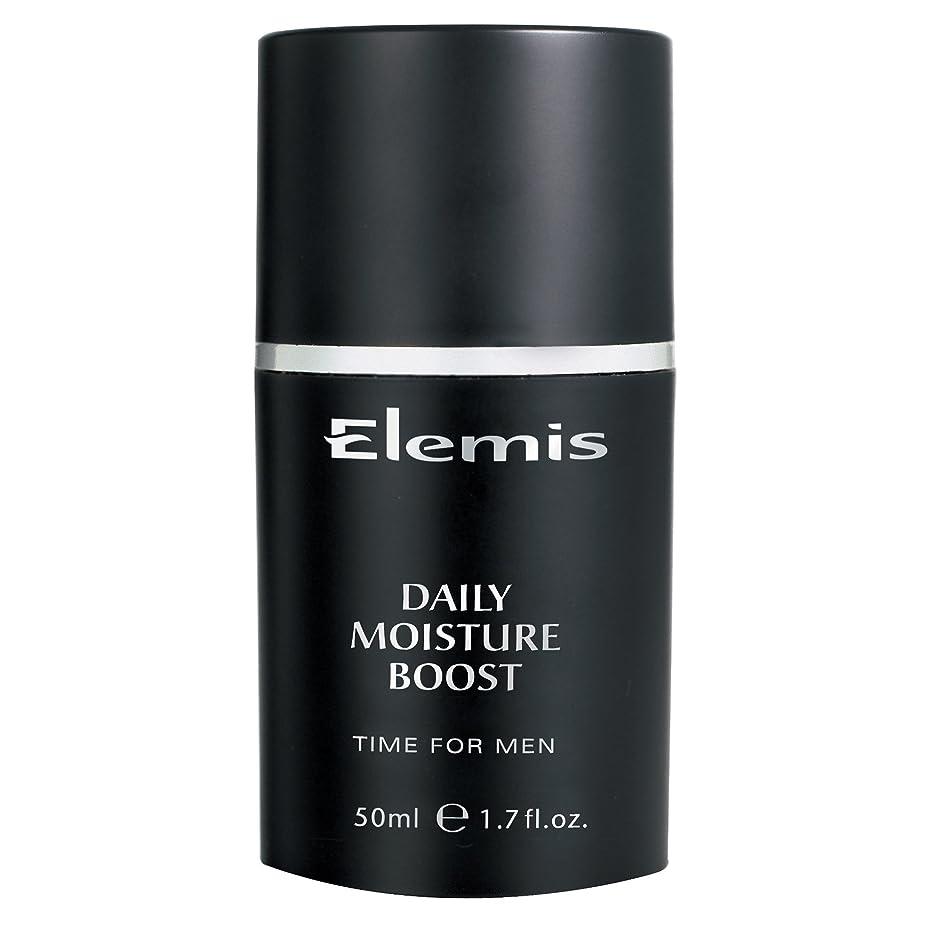 書士一時停止バンエレミス毎日の水分ブーストクリーム (Elemis) - Elemis Daily Moisture Boost Cream [並行輸入品]