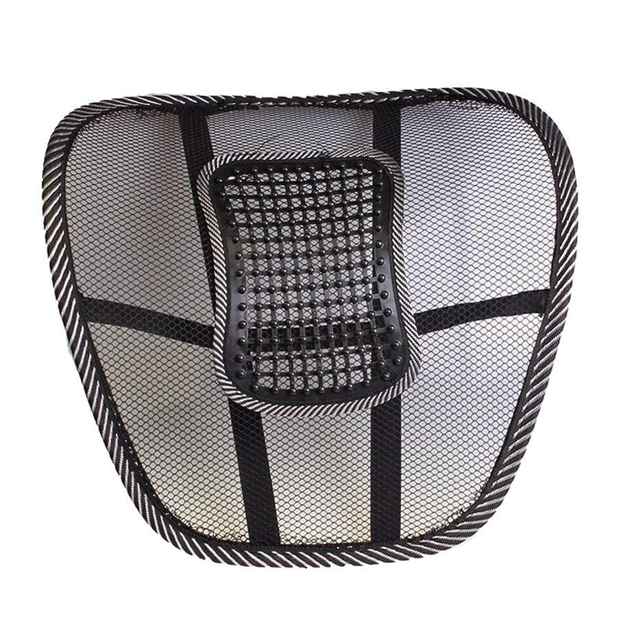 マラソンスペースエスニックメッシュカバー付き腰椎サポートクッション腰痛緩和のためのバランスのとれた硬さ - 理想的なバックピロー