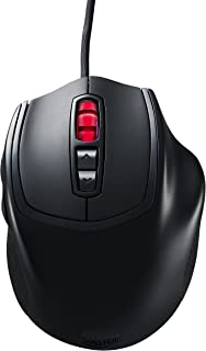 Cooler Master Xornet II Optical Gaming Mouse with RGB Lighting, Buttons & Claw Grip Design (SGM-2002-KLON1)