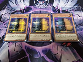 遊戯王 20th ANNIVERSARY LEGEND COLLECTION レジェンドコレクション シークレット 3枚セット 増殖するG