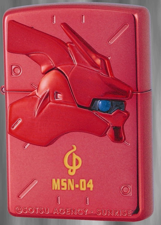 Gundam Zippo Sazabi Open Head