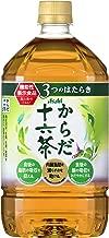 アサヒ飲料 からだ十六茶 お茶 ペットボトル 1.0L×12本 [機能性表示食品]
