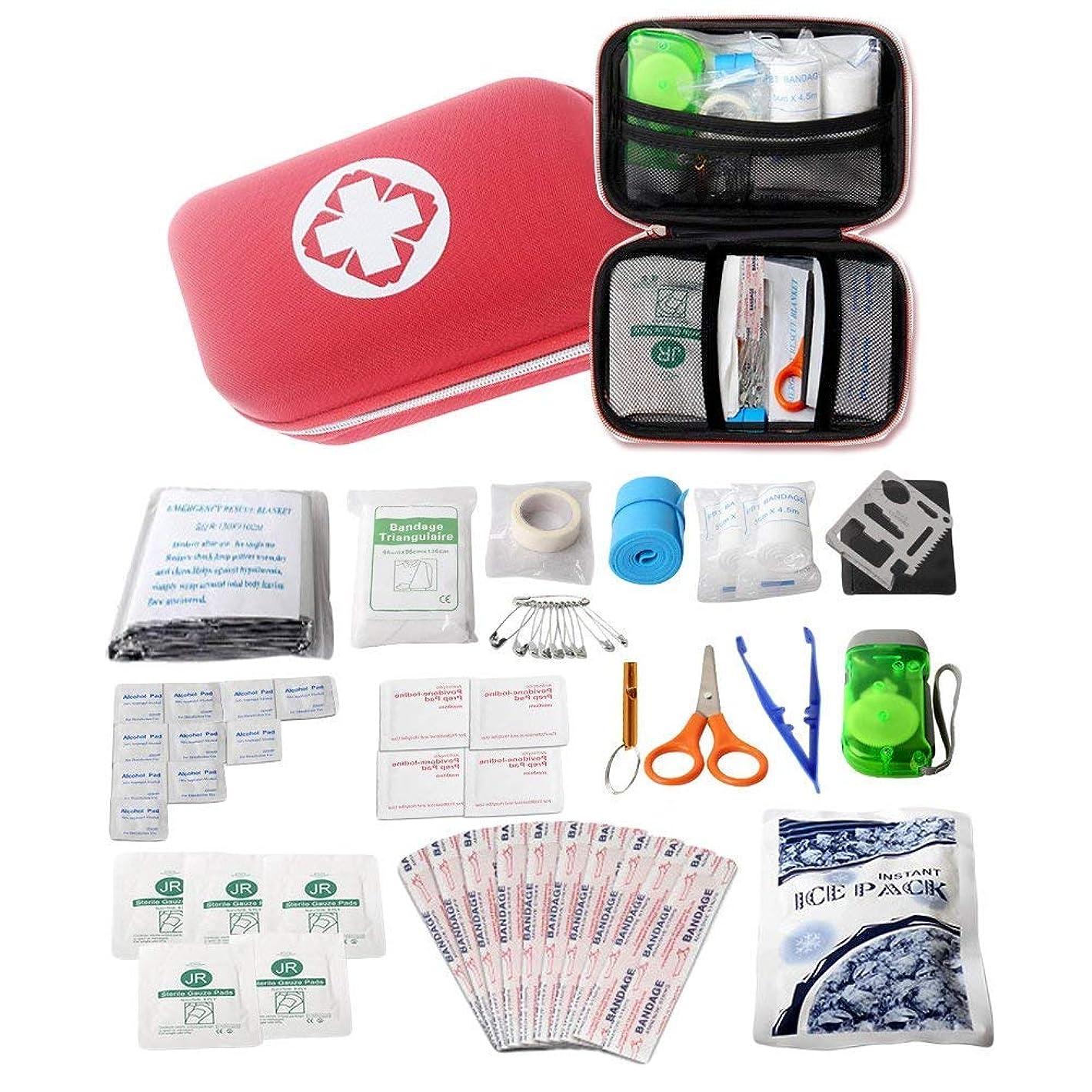 難民更新最初に救急箱セット 携帯用 ASDSH 救急セット 応急処置 救急バッグ 多機能 応急処置セット 家庭 職場 学校 アウトドア 登山 旅行 非常時用 ファーストエイドキット 18種類