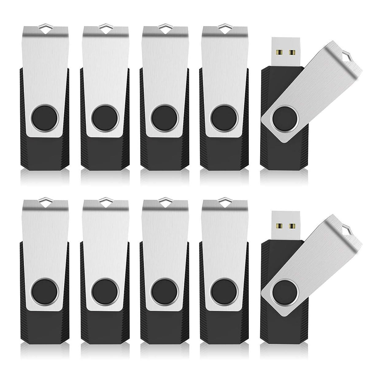 KEXIN USB Bulk 10 Pack 128MB USB Flash Drives Flash Drive Thumb Drive Jump Drive Bulk Flash Drives Swivel USB 2.0 (Without Logo, NOT 128 GB)