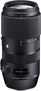 SIGMA 100-400mm F5-6.3 DG OS HSM | Contemporary C017 | Canon EFマウント | Full-Size/Large-Format
