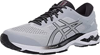 Men's Gel-Kayano 26 (4E) Running Shoes
