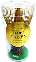 Haru Matcha MADE IN JAPAN- KUROCHIKU Black Bamboo Chasen - Handcarved Matcha Greentea Whisk (100 Prongs)