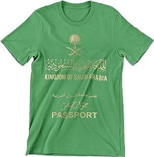 تيشيرت اليوم الوطني السعودي برسمة جواز السفر السعودي