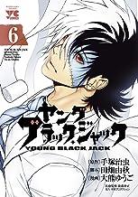 表紙: ヤング ブラック・ジャック 6 (ヤングチャンピオン・コミックス)   大熊ゆうご