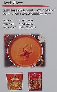 絶品 レッドカレー ペースト 400g×24P タイ産 業務用 常温